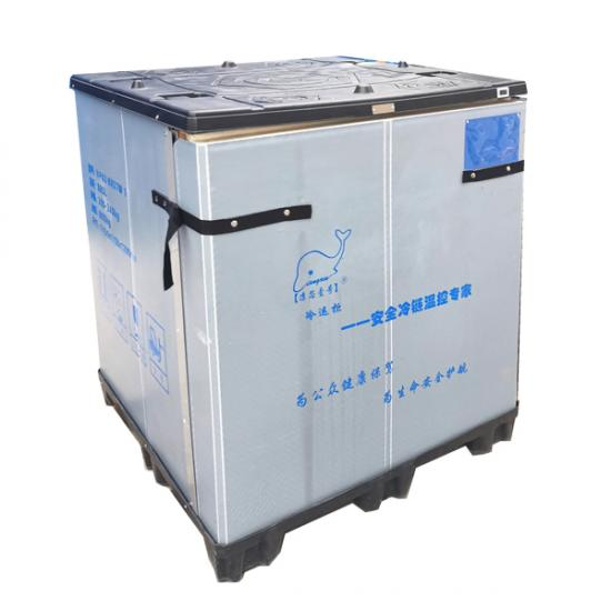 thermal pallet shipper